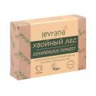 Натуральное мыло ручной работы LEVRANA «Хвойный лес», 100 г