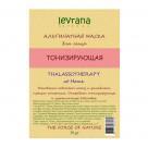 Альгинатная маска для лица LEVRANA «Тонизирующая», 30 г